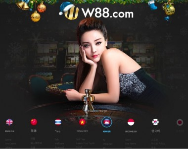 W88 – How's Your Deal?